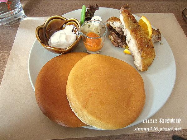 泰式番茄 脆燒雞肉 + 胖卡鬆餅(1)