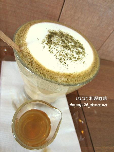 焙茶拿鐵(1)