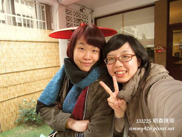我 & 韓(2)