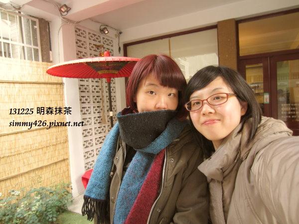 我 & 韓(1)