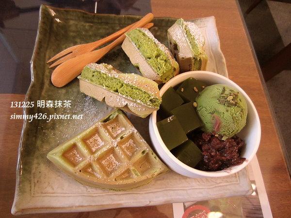 京都和風抹茶鬆餅(1)