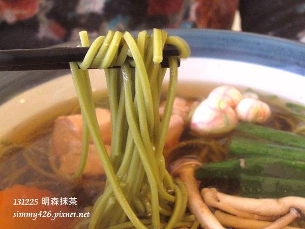 抹茶蕎麥湯麵(3)