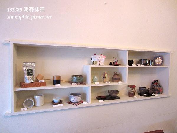 明森抹茶(10)