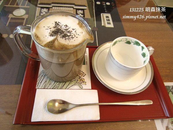 芝麻焙茶拿鐵(1)