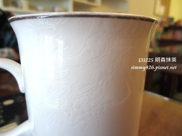 席得茶(2)