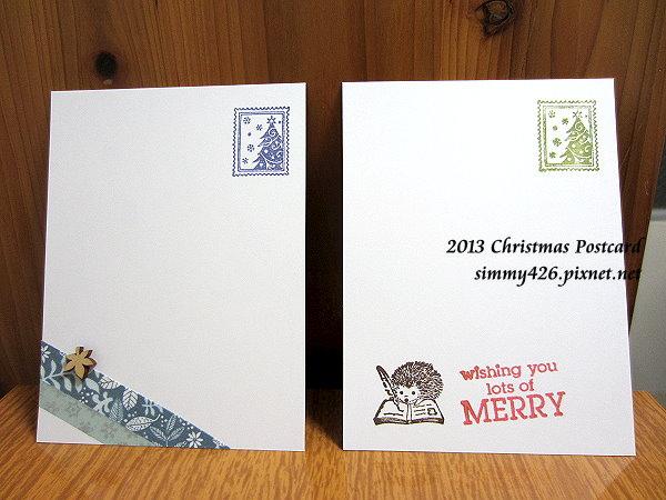 131225 韓的耶誕紅葉明信片(2)