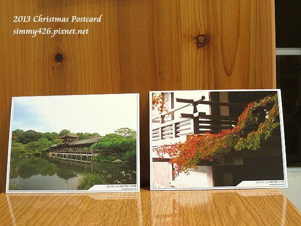 131225 22nd Cafe 的耶誕紅葉明信片(1)