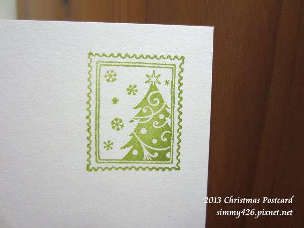 131225 22nd Cafe 的耶誕紅葉明信片(4)