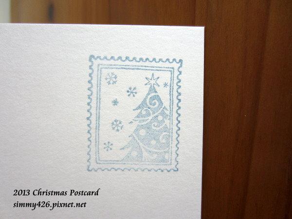 131225 22nd Cafe 的耶誕紅葉明信片(8)