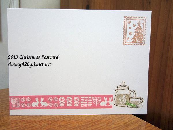 131225 Maureen 的耶誕紅葉明信片(2)
