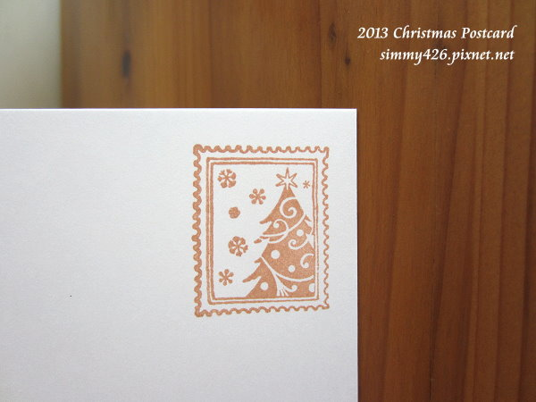 131225 Maureen 的耶誕紅葉明信片(3)