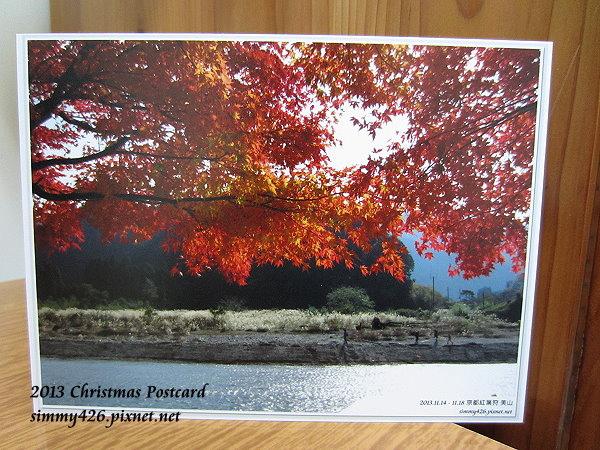 131225 Rita 的耶誕紅葉明信片(1)