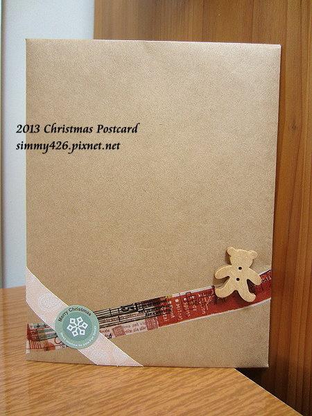 131225 Maureen 的耶誕紅葉明信片‧信封