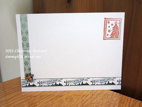 131225 Vicky 的耶誕紅葉明信片(3)