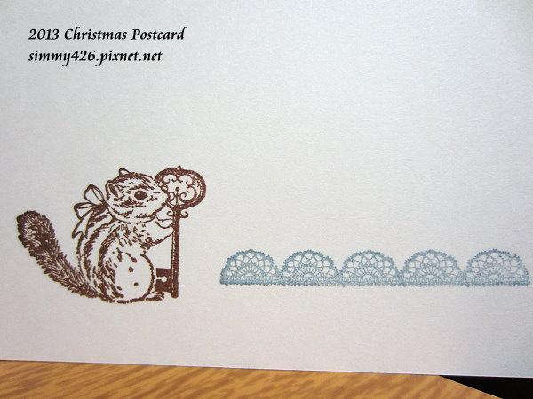 131225 Vicky 的耶誕紅葉明信片(6)