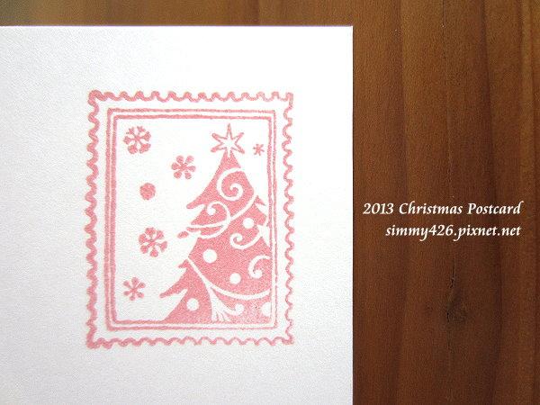 131225 Vicky 的耶誕紅葉明信片(7)