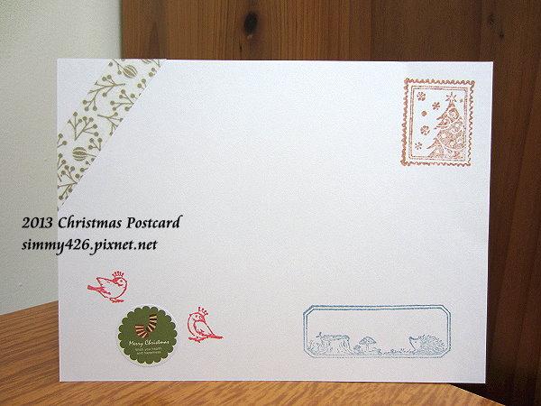 131225 小碧的耶誕紅葉明信片(5)