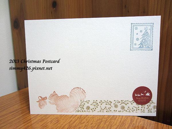 131225 羊兒的耶誕紅葉明信片(3)