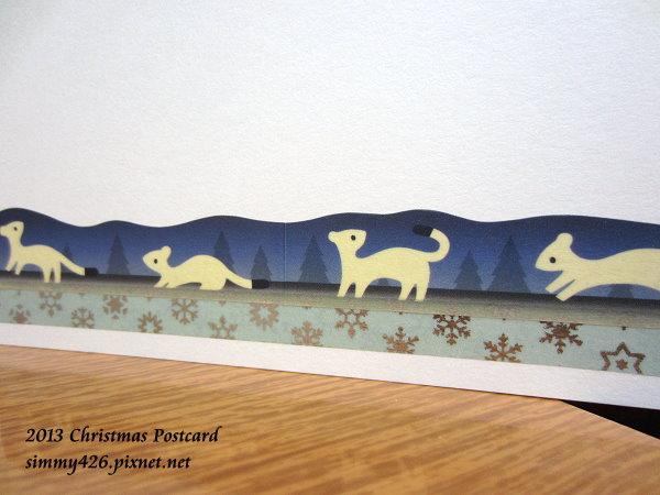 131225 羊兒的耶誕紅葉明信片(6)