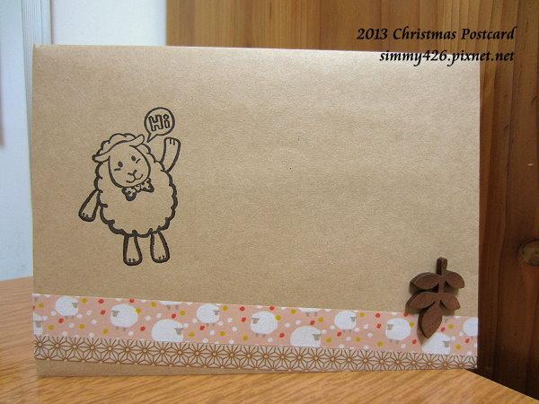 131225 羊兒的耶誕紅葉明信片‧信封(1)