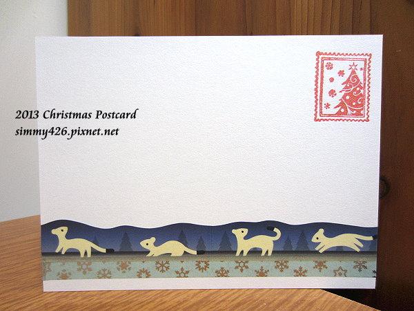 131225 羊兒的耶誕紅葉明信片(5)