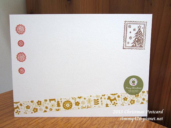131225 羽泉的耶誕紅葉明信片(3)