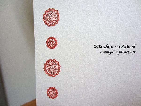 131225 羽泉的耶誕紅葉明信片(4)