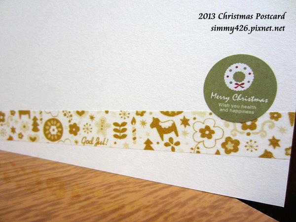 131225 羽泉的耶誕紅葉明信片(5)