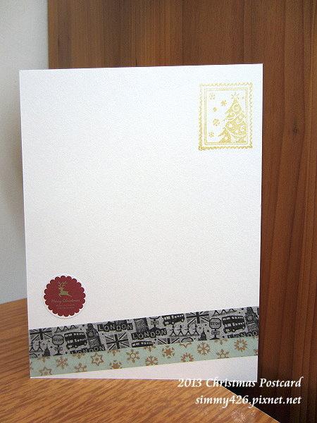 131225 羽泉的耶誕紅葉明信片(6)