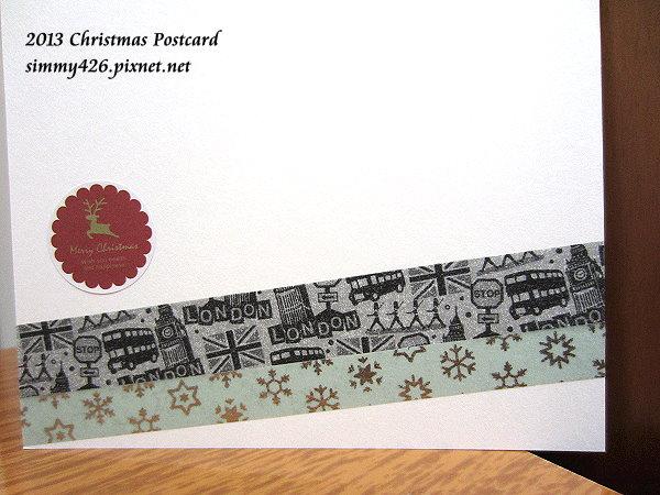 131225 羽泉的耶誕紅葉明信片(7)