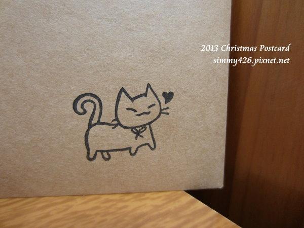 131225 羽泉的耶誕紅葉明信片‧信封(2)