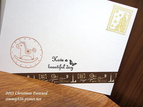 131225 老姐的耶誕紅葉明信片(2)