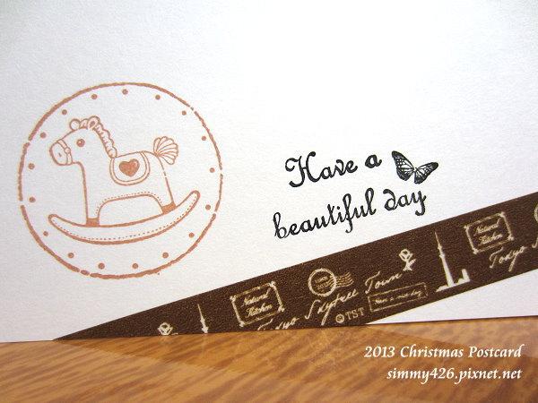 131225 老姐的耶誕紅葉明信片(3)