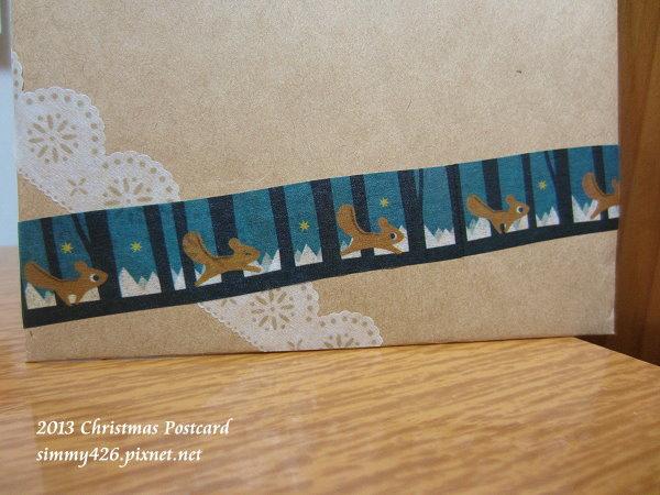 131225 老姐的耶誕紅葉明信片‧信封(1)