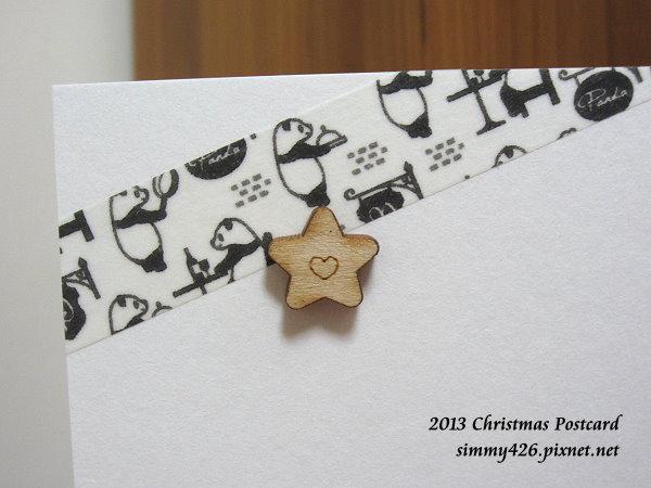 131225 品慈的耶誕紅葉明信片(6)