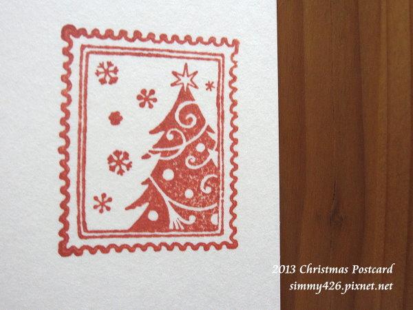 131225 品慈的耶誕紅葉明信片(7)