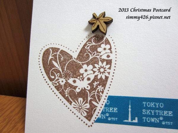 131225 品諭的耶誕紅葉明信片(4)