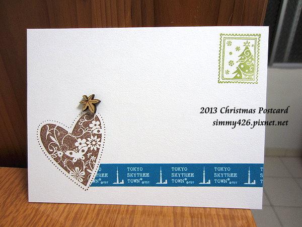 131225 品諭的耶誕紅葉明信片(3)