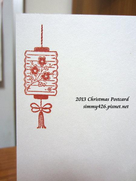131225 品諭的耶誕紅葉明信片(7)