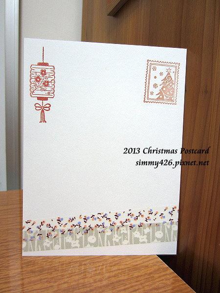 131225 品諭的耶誕紅葉明信片(5)