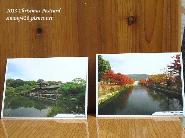 131225 秋雅的耶誕紅葉明信片(1)