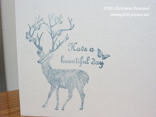 131225 秋雅的耶誕紅葉明信片(4)