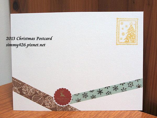 131225 秋雅的耶誕紅葉明信片(5)