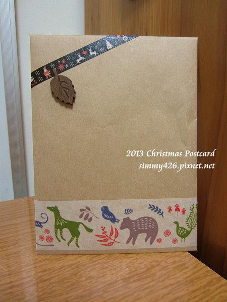 131225 秋雅的耶誕紅葉明信片‧信封(1)