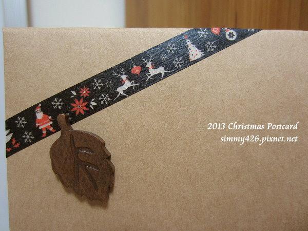 131225 秋雅的耶誕紅葉明信片‧信封(2)