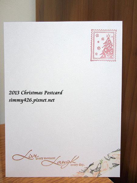 131225 馬麻的耶誕紅葉明信片(5)