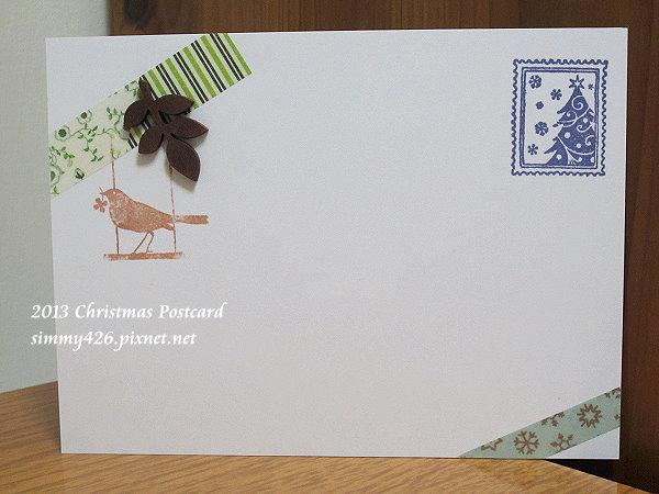 131225 菀余的耶誕紅葉明信片(3)