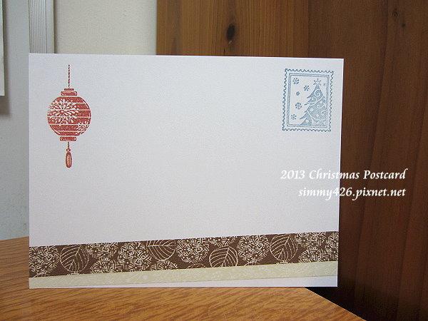 131225 菀余的耶誕紅葉明信片(4)