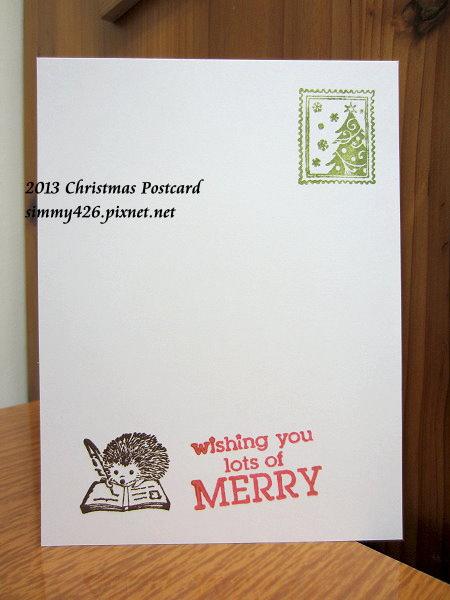 131225 韓的耶誕紅葉明信片(3)