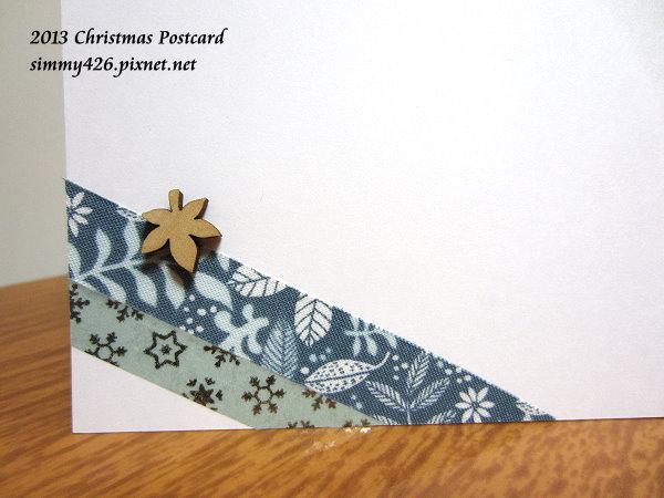 131225 韓的耶誕紅葉明信片(6)
